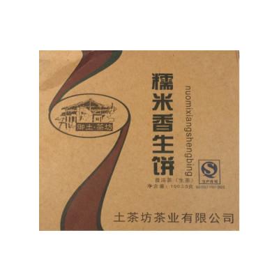 Чай китайский элитный шен пуэр сбор 2014 г 80-100 г ( блин ) / 100 г купить в интернет магазине чая MrTea.ru