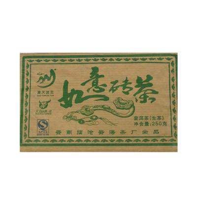 Чай Шен пуэр фабрика Вэй Ши Хун сбор 2014 г 210-250 г кирпич / 100 г купить в интернет магазине чая MrTea.ru