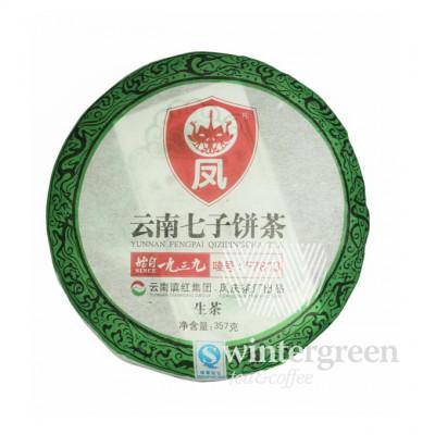 Чай китайский  элитный шен пуэр