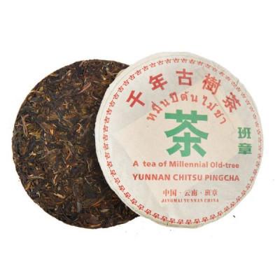 Чай со старых деревьев тысячи лет   блин 357 г / 100 г купить в интернет магазине чая MrTea.ru