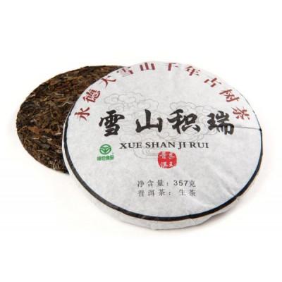 Да Сюе Шань   блин 357 г  / 100 г купить в интернет магазине чая MrTea.ru